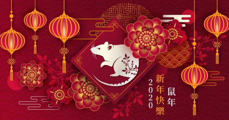 Rituais para o Ano Novo Chinês do Rato de Metal